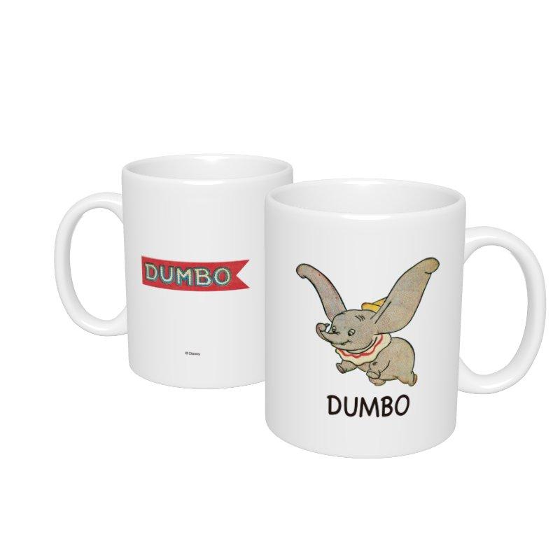 【D-Made】マグカップ  ダンボ ロゴ Dumbo 80