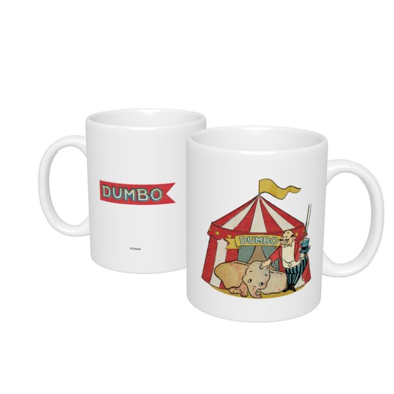 【D-Made】マグカップ  ダンボ&団長 Dumbo 80