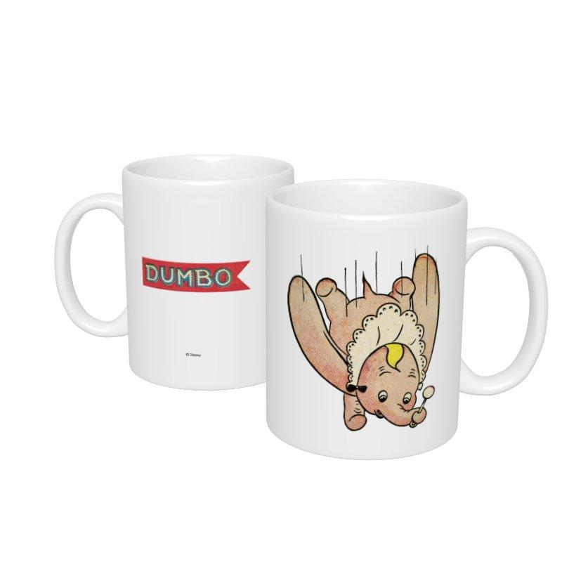 【D-Made】マグカップ  ダンボ Dumbo 80