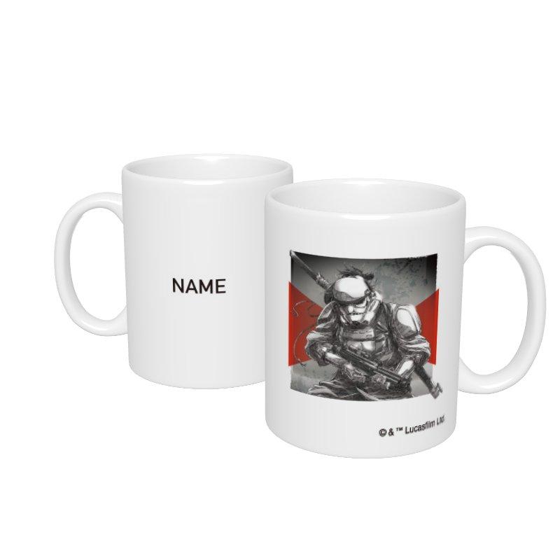 【D-Made】名入れマグカップ  スター・ウォーズ:ビジョンズ トルーパー