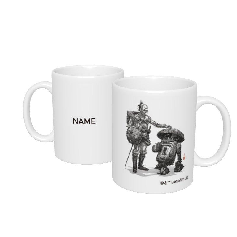 【D-Made】名入れマグカップ  スター・ウォーズ:ビジョンズ