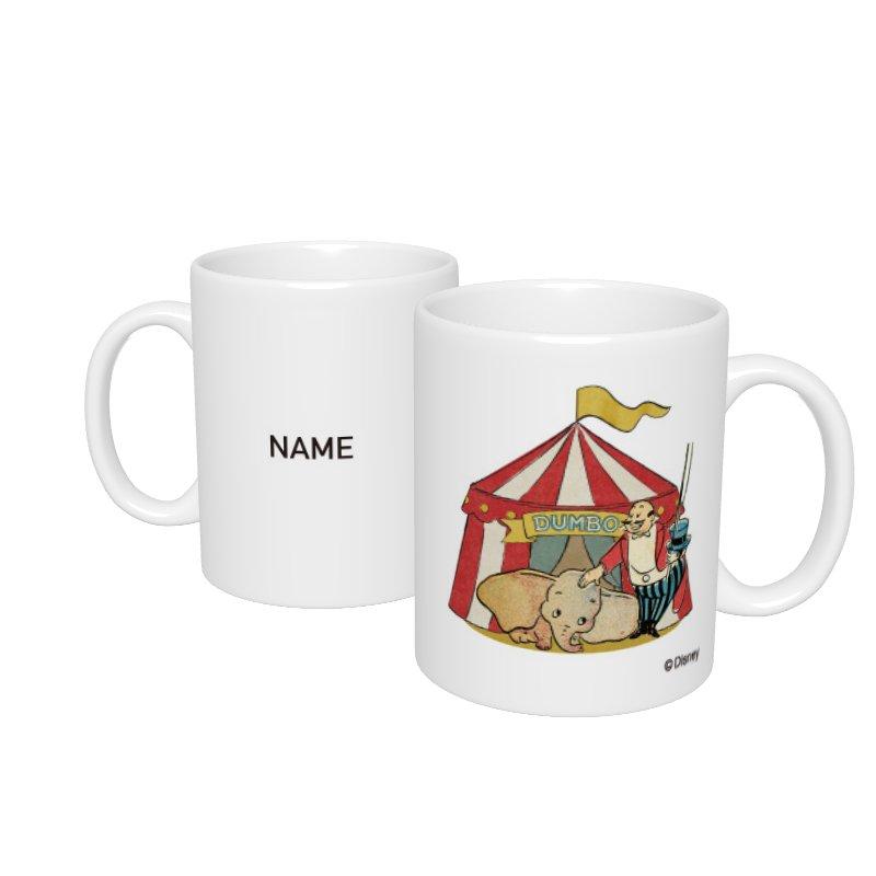 【D-Made】名入れマグカップ  ダンボ&団長 Dumbo 80
