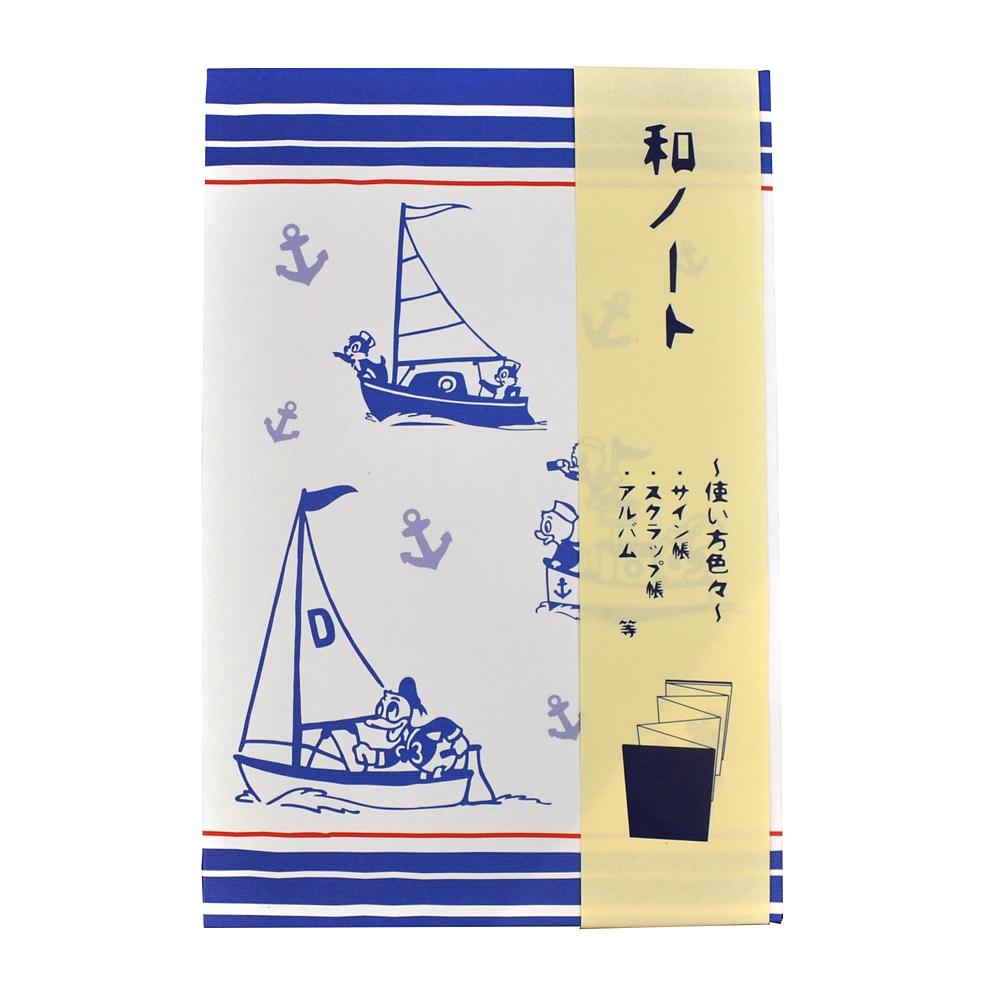 和ノート ヨット