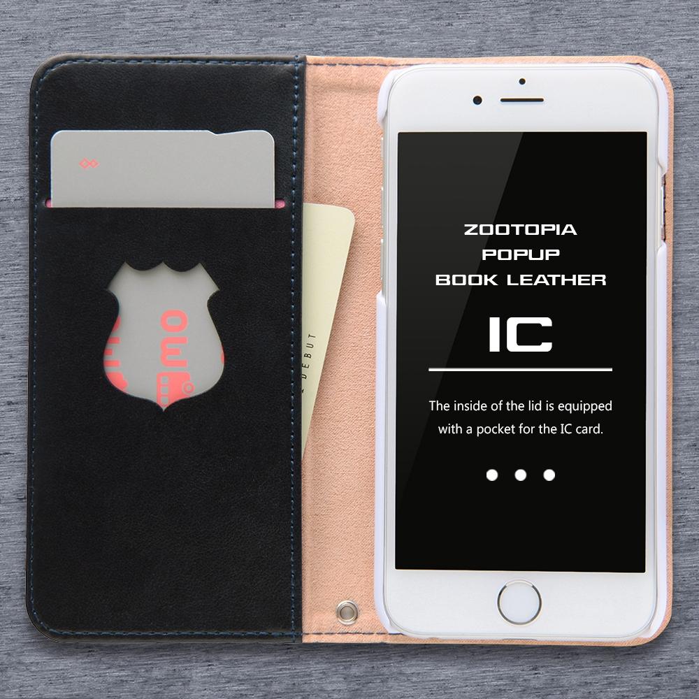 iPhone 6/iPhone 6s/ディズニー・ポップアップ・ブックレザーケース(合皮)
