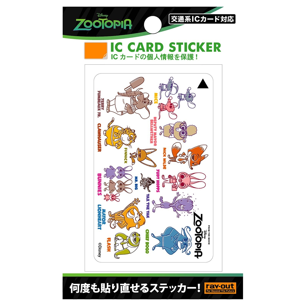 ズートピア ICカード ステッカー/ポップ・キャラクターズA