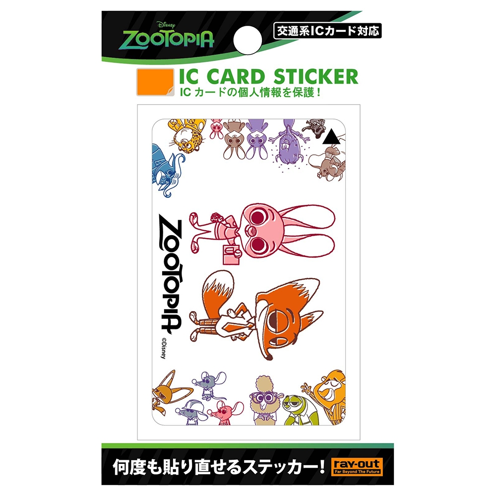 ズートピア ICカード ステッカー/ポップ・キャラクターズB