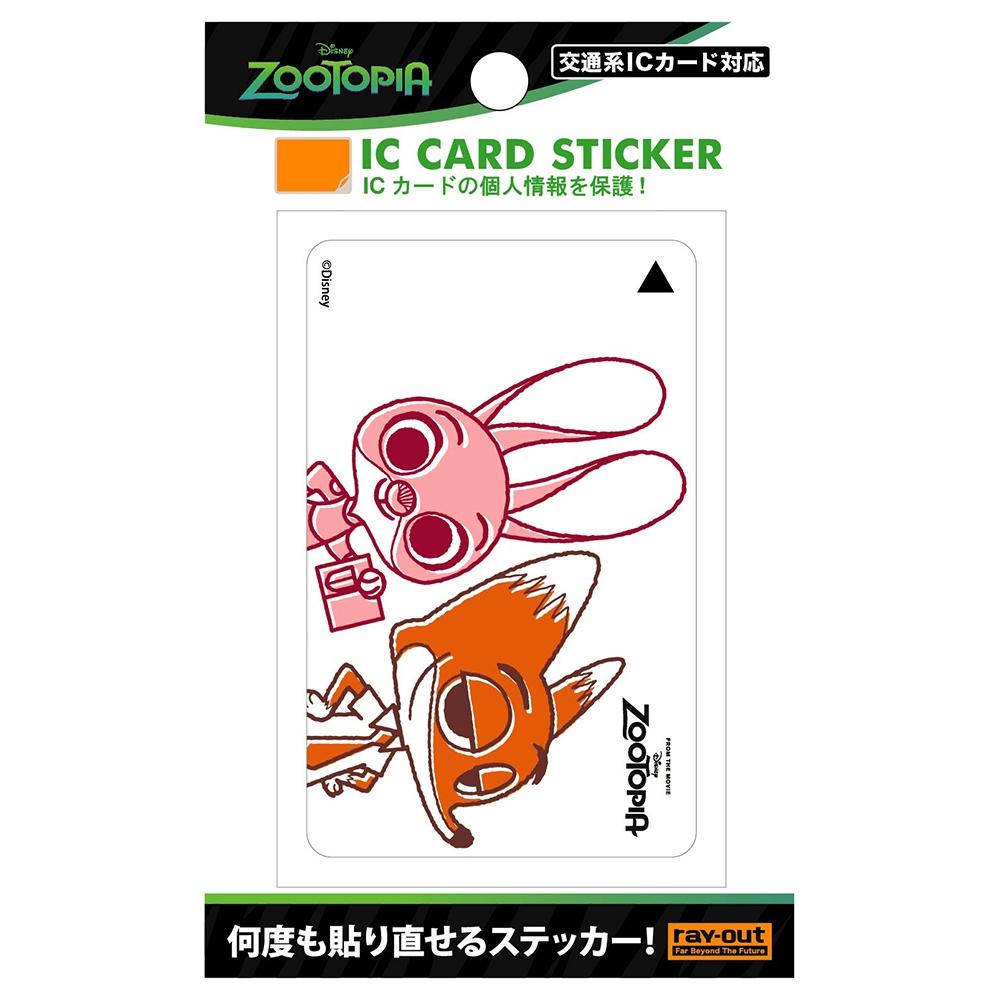 ズートピア ICカード ステッカー/ポップ・ジュディ&ニック