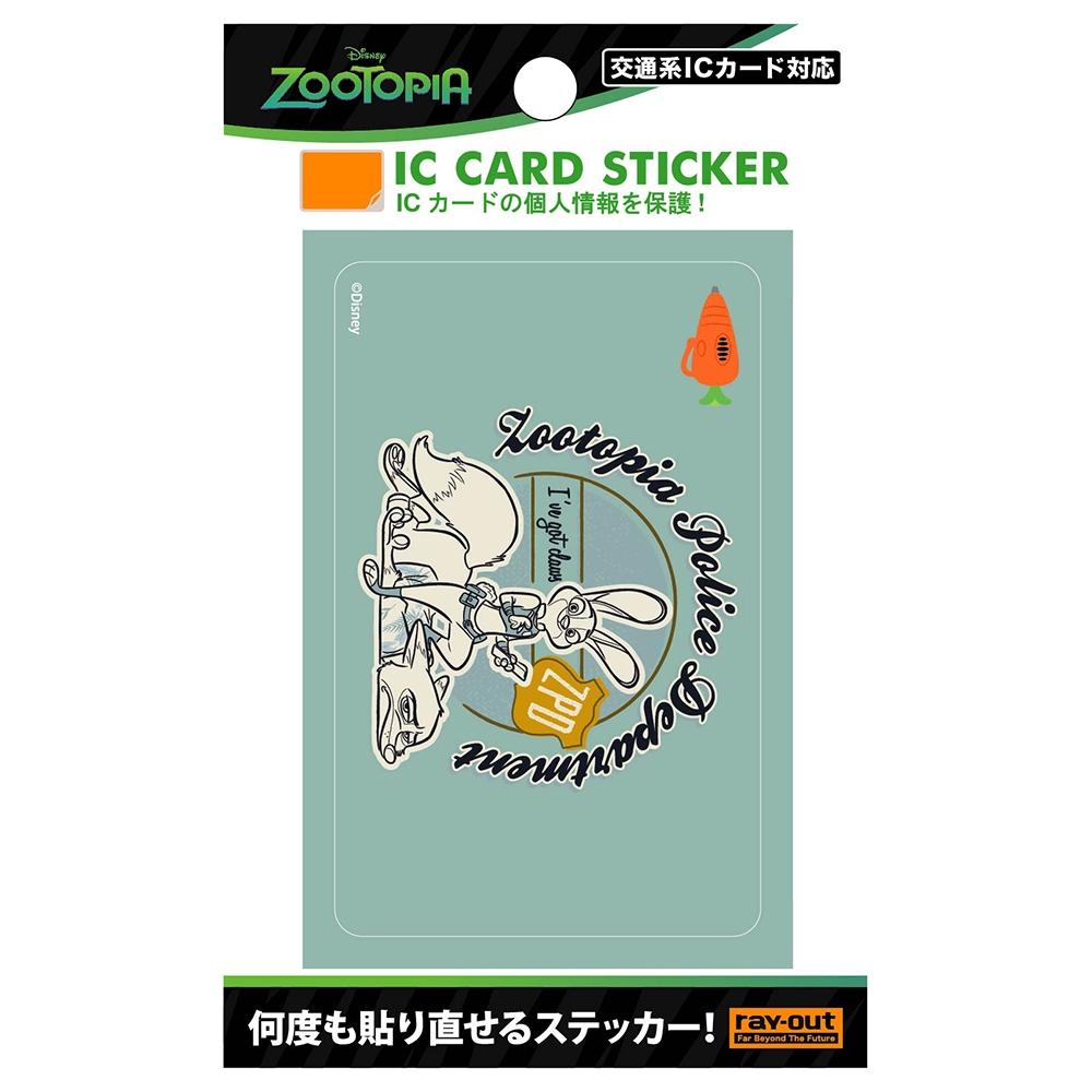 ズートピア ICカード ステッカー/レトロ・ブルー