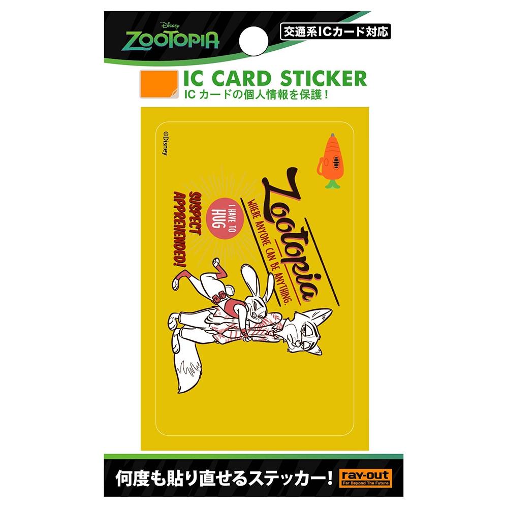 ズートピア ICカード ステッカー/レトロ・イエロー