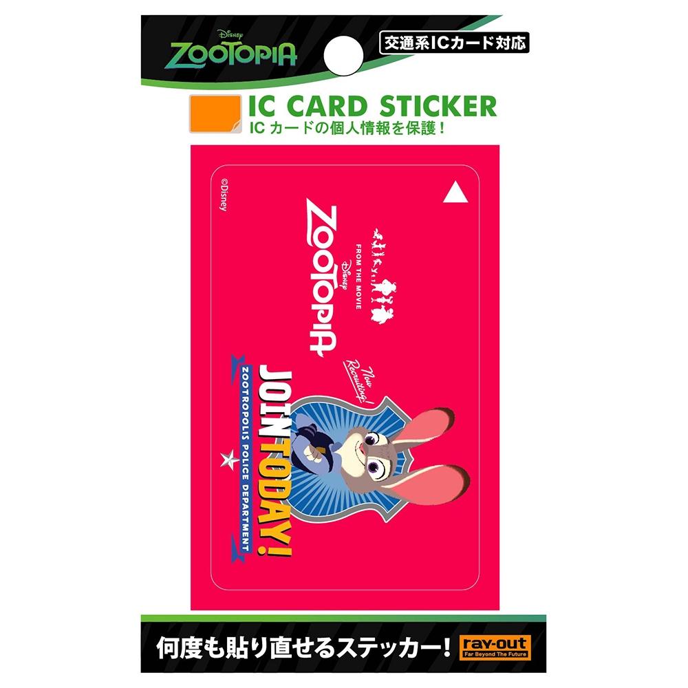 ズートピア ICカード ステッカー/ポリス・ジュディ