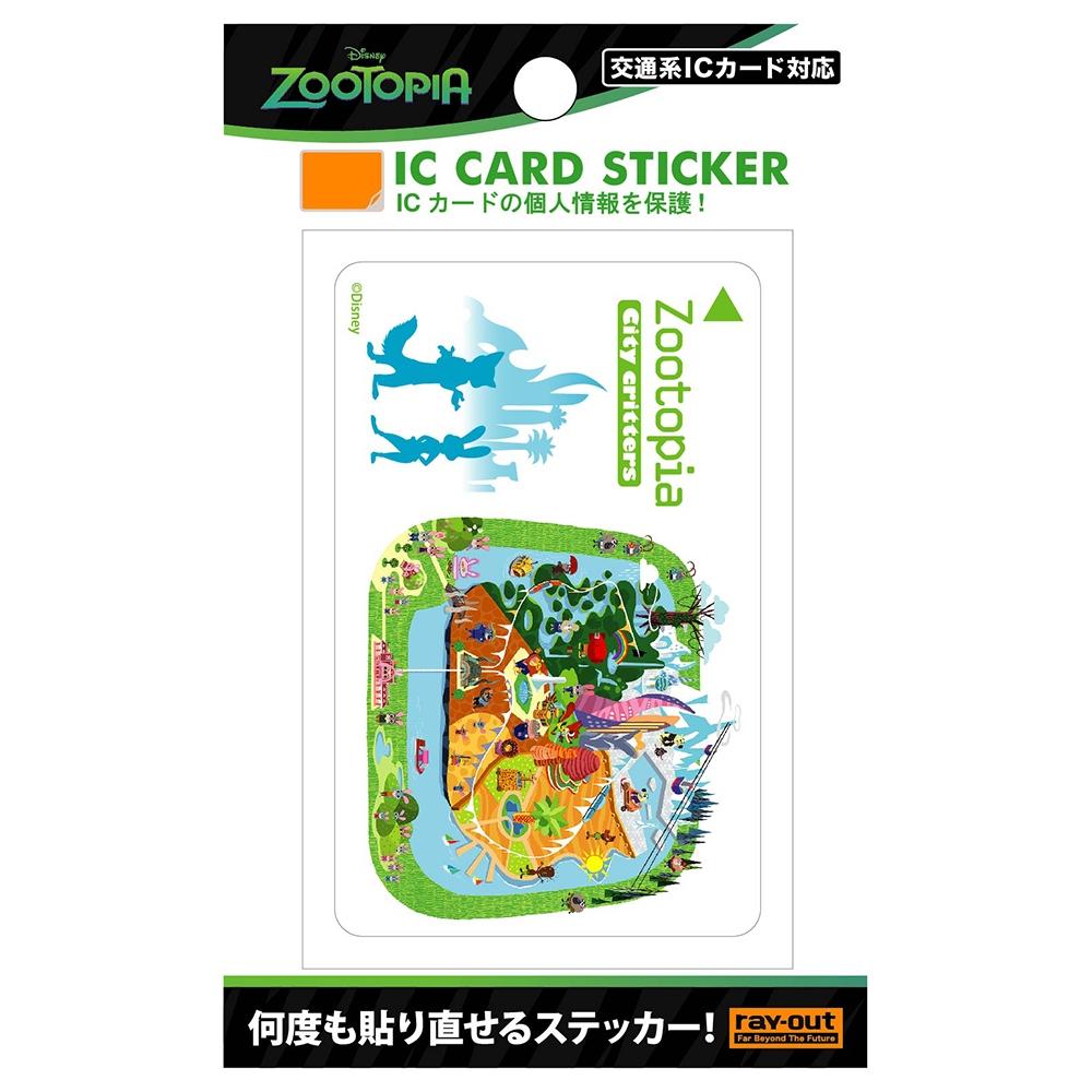 ズートピア ICカード ステッカー/シティA