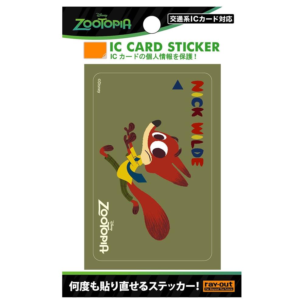ズートピア ICカード ステッカー/ニック