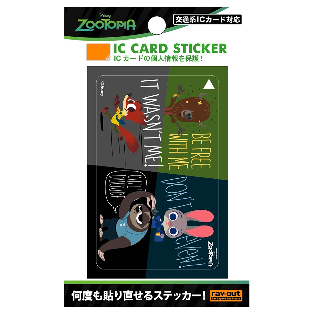 ズートピア ICカード ステッカー/キャラクターズ