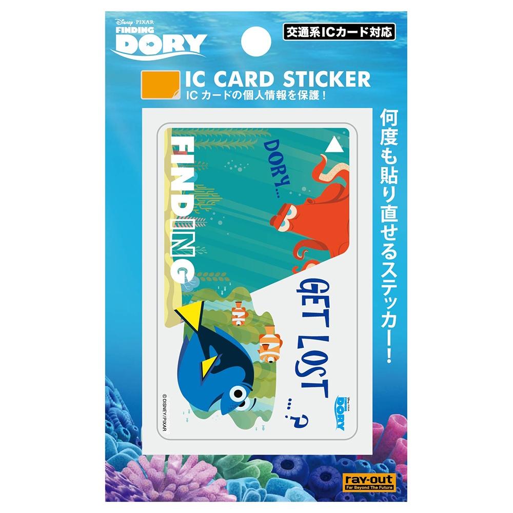 ファインディング・ドリー ICカード ステッカー ドリー&ハンク