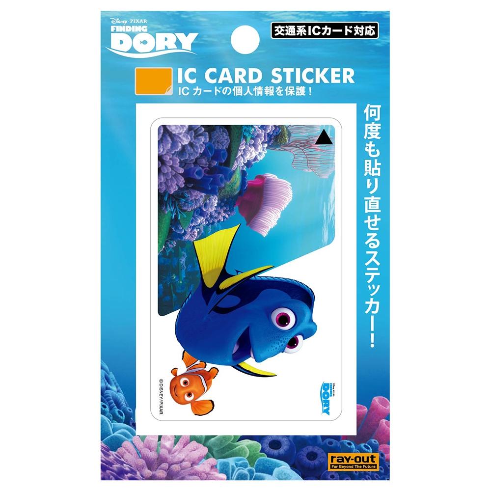 ファインディング・ドリー ICカード ステッカー CGパートナー