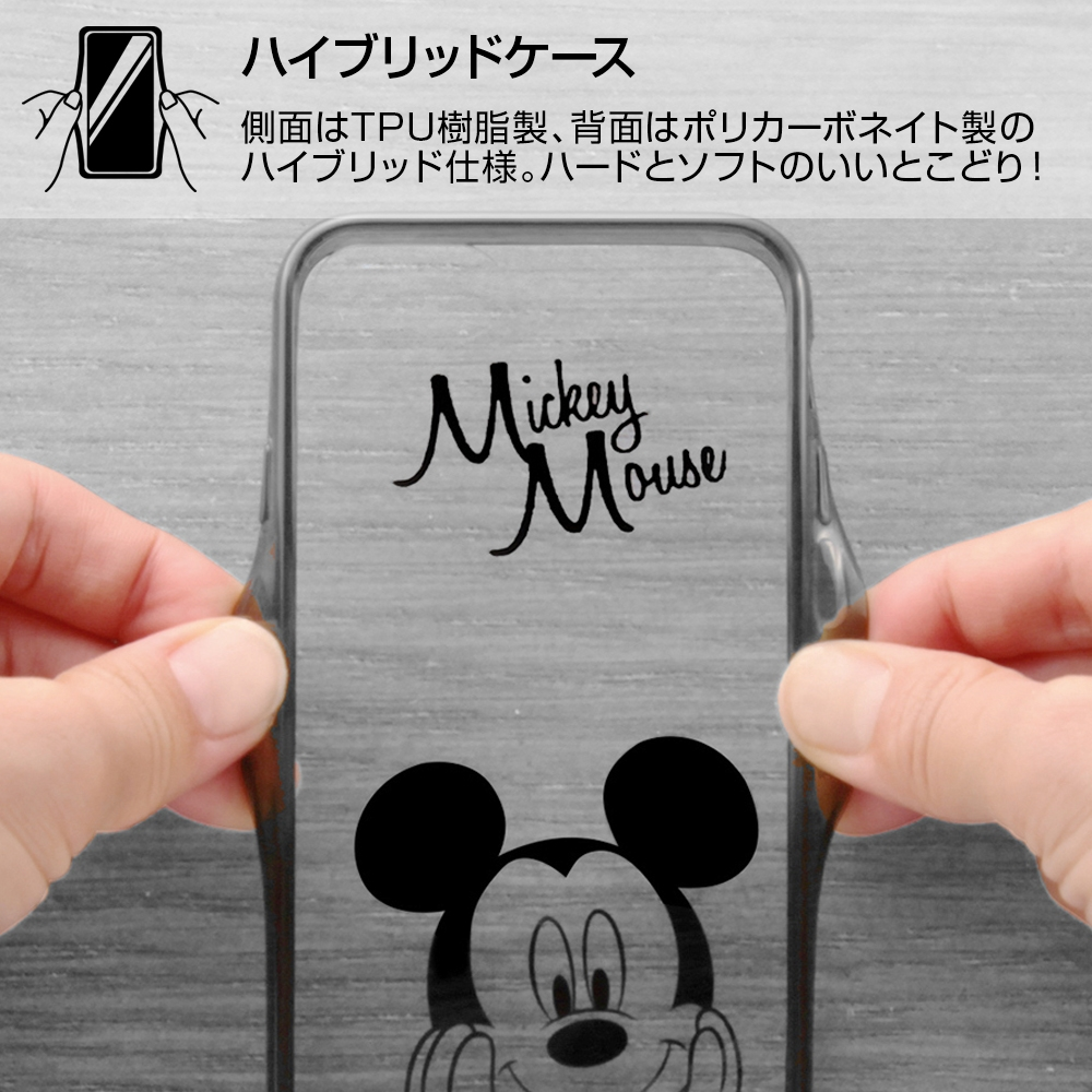 iPhone SE(第2世代)/8/ 7  ディズニーキャラクター/ハイブリッドケース/ミッキー