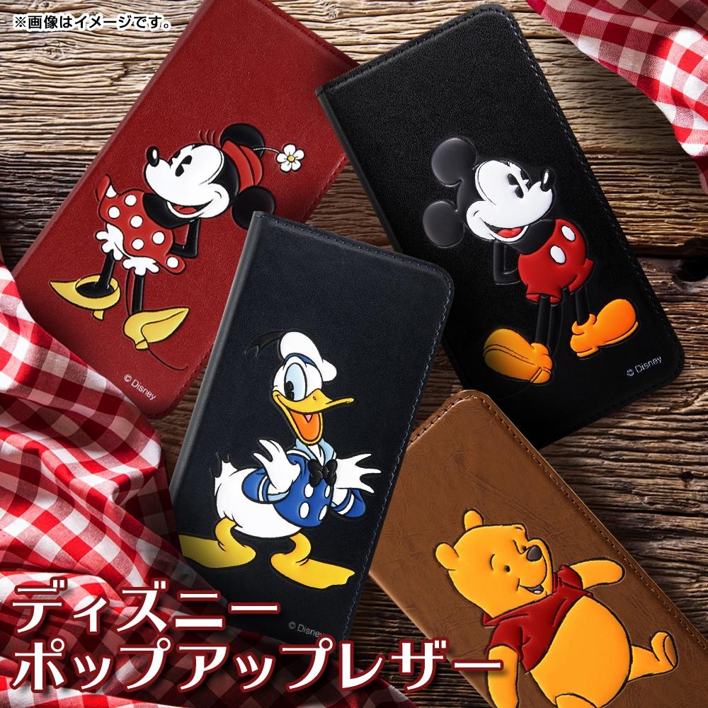 iPhone SE(第2世代)/8/ 7  ディズニーキャラクター/手帳型ケース スタンディング/プー