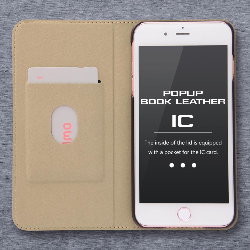 iPhone 8/7Plus ディズニーキャラクター/手帳型ケース スタンディング/ドナルド