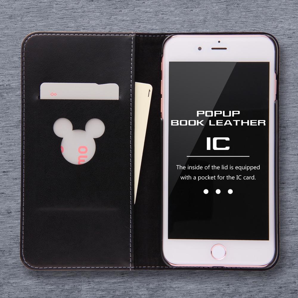 iPhone 8/7Plus ディズニーキャラクター/手帳型ケース スタンディング カーシヴ/ドナルド