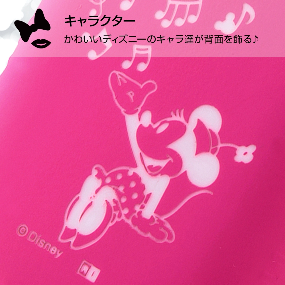 docomo キッズケータイ F-03J ディズニーキャラクター/シリコンケース カーヴィング/ミッキー