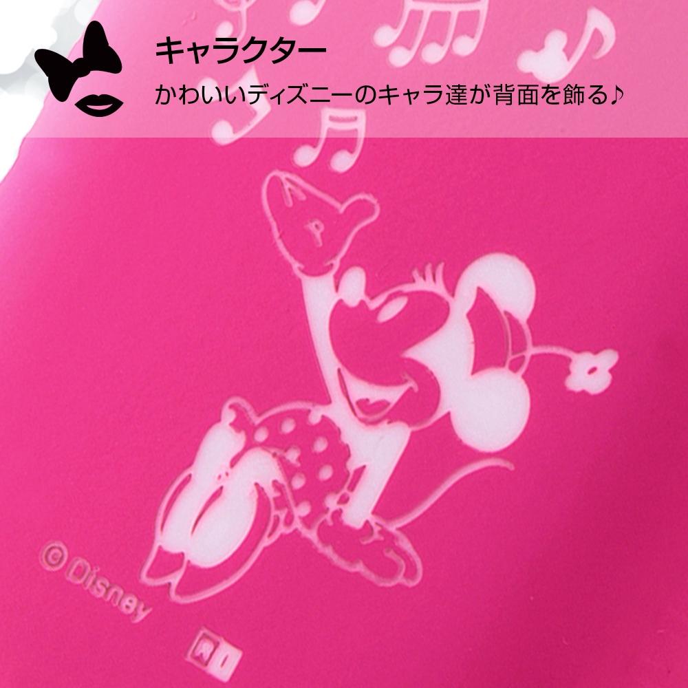 docomo キッズケータイ F-03J ディズニーキャラクター/シリコンケース カーヴィング/ミニー