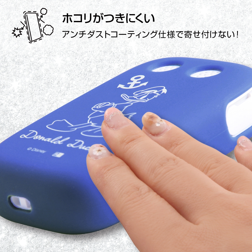 SoftBank みまもりケータイ4 ディズニーキャラクター/シリコンケース/ミニー