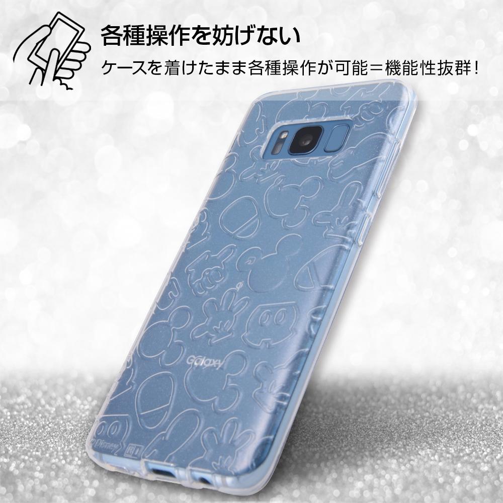 Galaxy S8 ディズニーキャラクター/TPUソフトケース キラキラ/ミッキー・ クリア