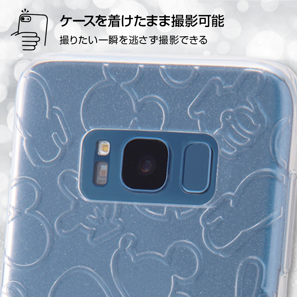 Galaxy S8 ディズニーキャラクター/TPUソフトケース キラキラ/ミッキー・ペールピンク