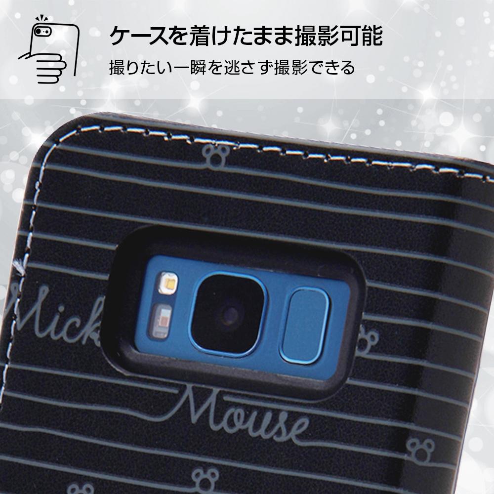 Galaxy S8 ディズニー 手帳型ケース スタンディング カーシヴ/ミニー