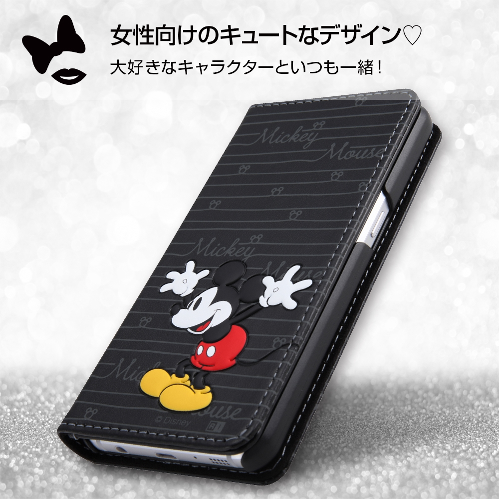 docomo Galaxy Feel SC-04J ディズニーキャラクター/手帳型ケース スタンディング カーシヴ/プー
