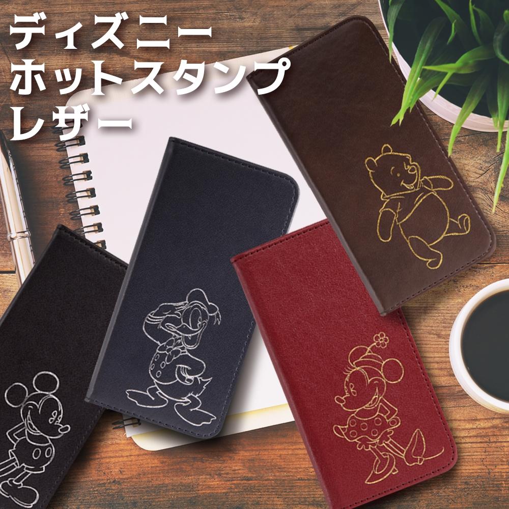 iPhone SE(第2世代)/8/ 7 ディズニーキャラクター/手帳型ケース ホットスタンプ ワンポイント/ミニー