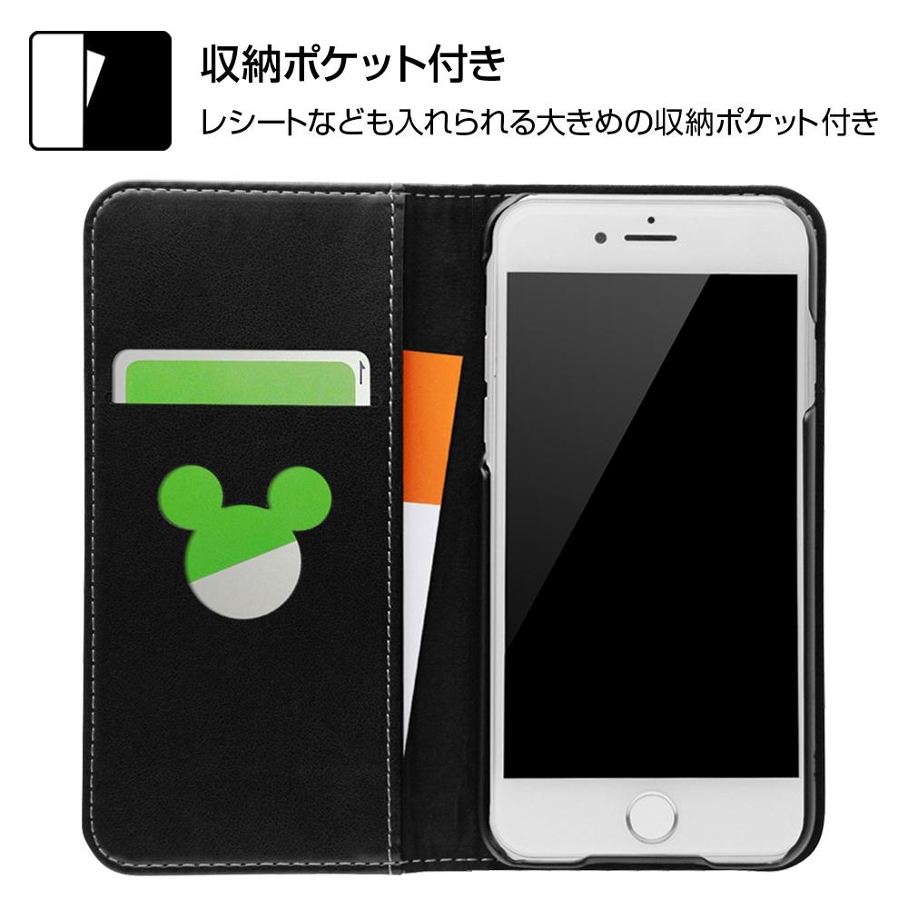 iPhone SE(第2世代)/8/ 7 ディズニーキャラクター/手帳型ケース スタンディング カーシヴ/プー