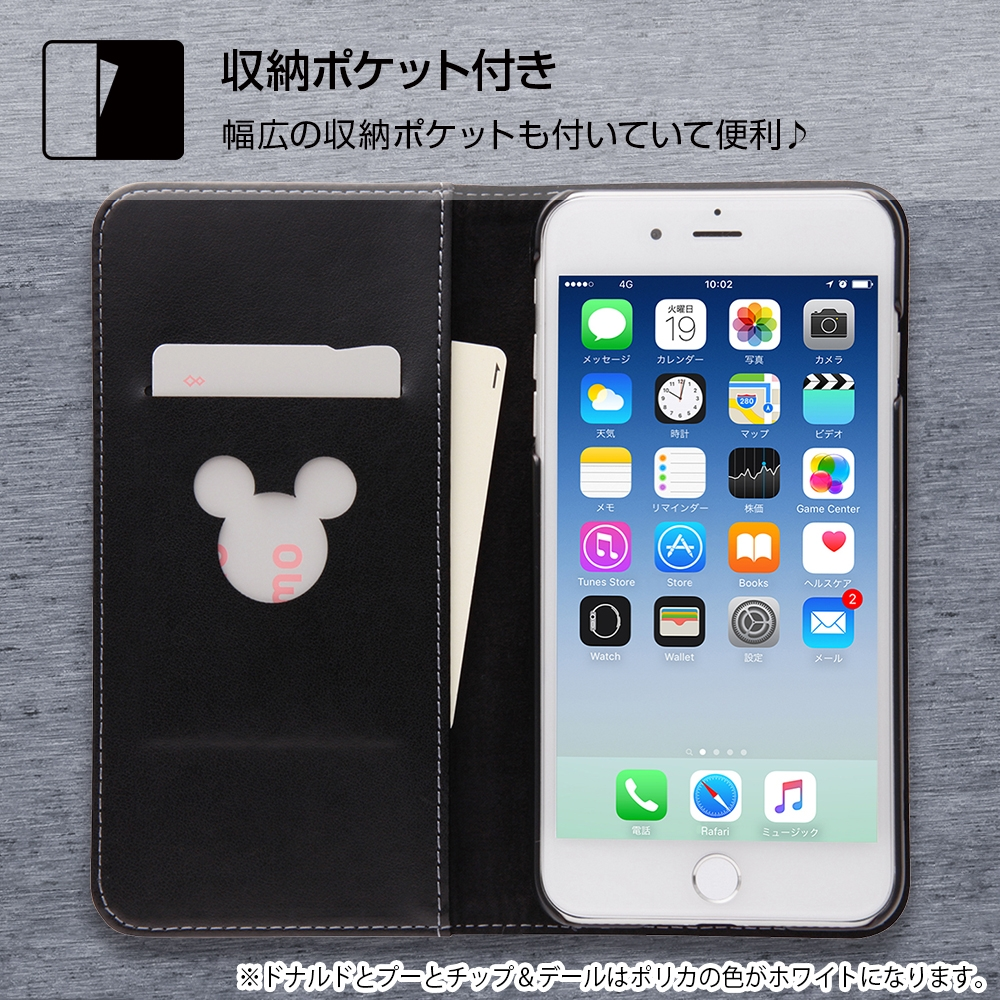 iPhone 8 Plus/iPhone 7 Plus ディズニーキャラクター/手帳型ケース スタンディング カーシヴ/プー
