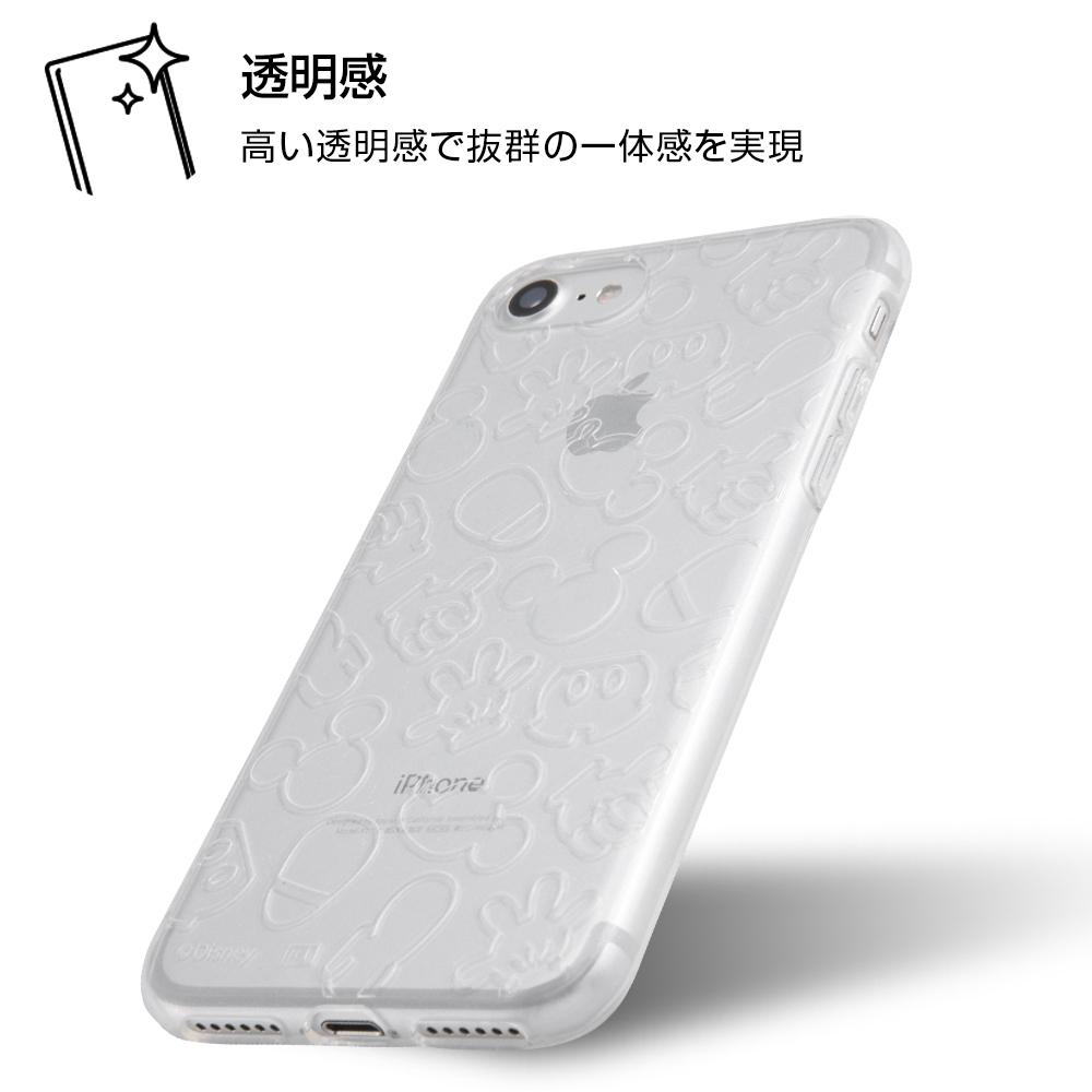 iPhone SE(第2世代)/8/ 7 ディズニーキャラクター/TPUソフトケース キラキラ/ドナルド