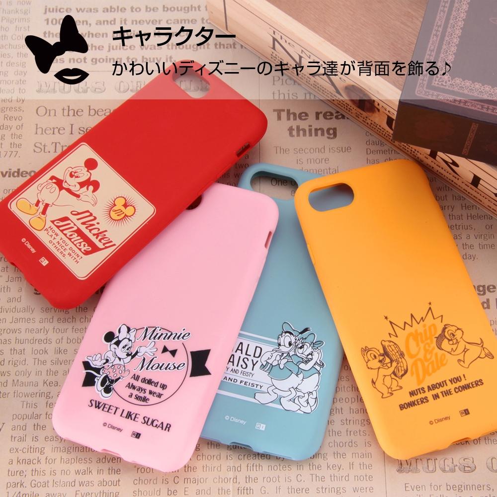 iPhone SE(第2世代)/8/ 7 ディズニーキャラクター/シリコンケース/ミニー