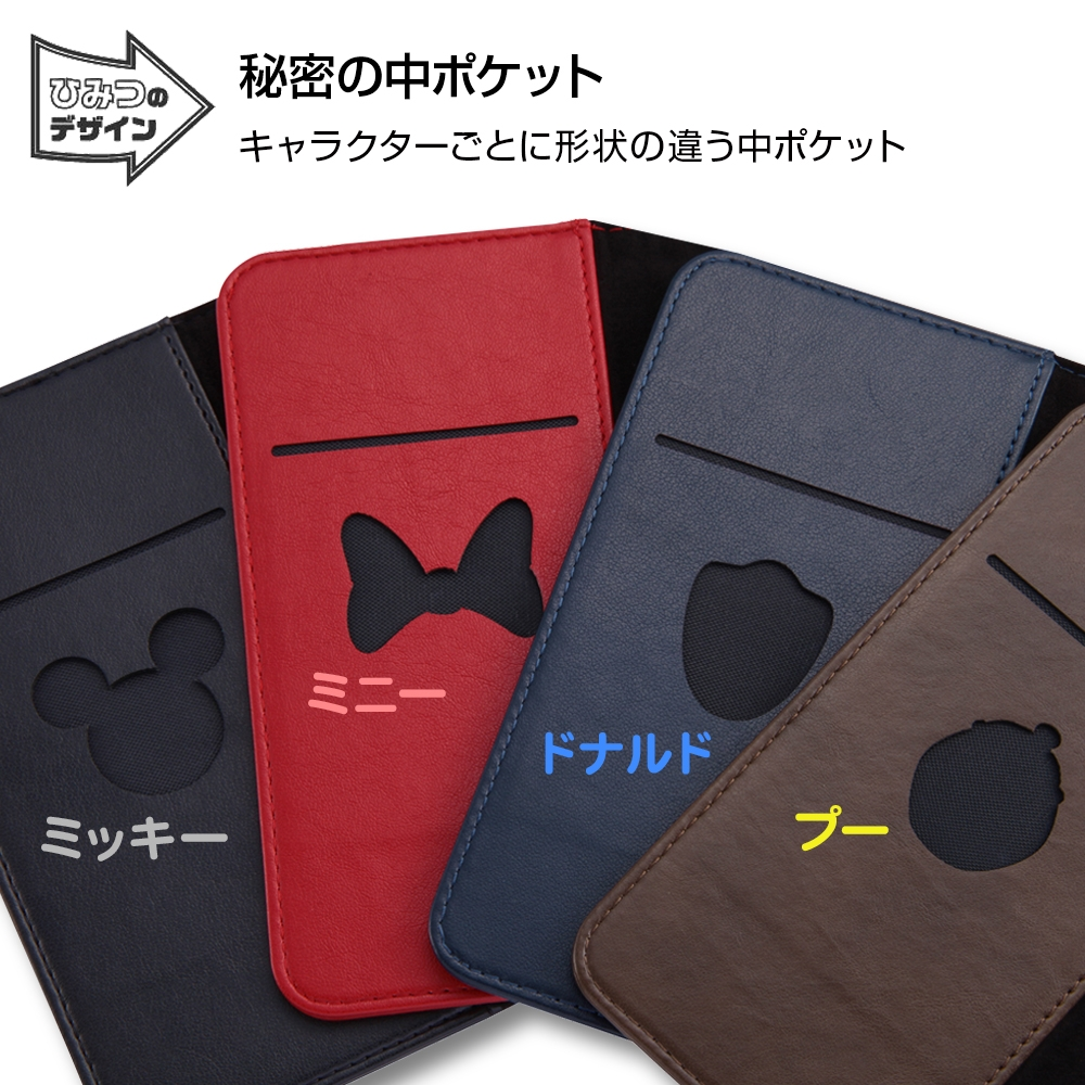 iPhone XS/X ディズニーキャラクター/手帳型ケース ホットスタンプ ワンポイント/ミッキー