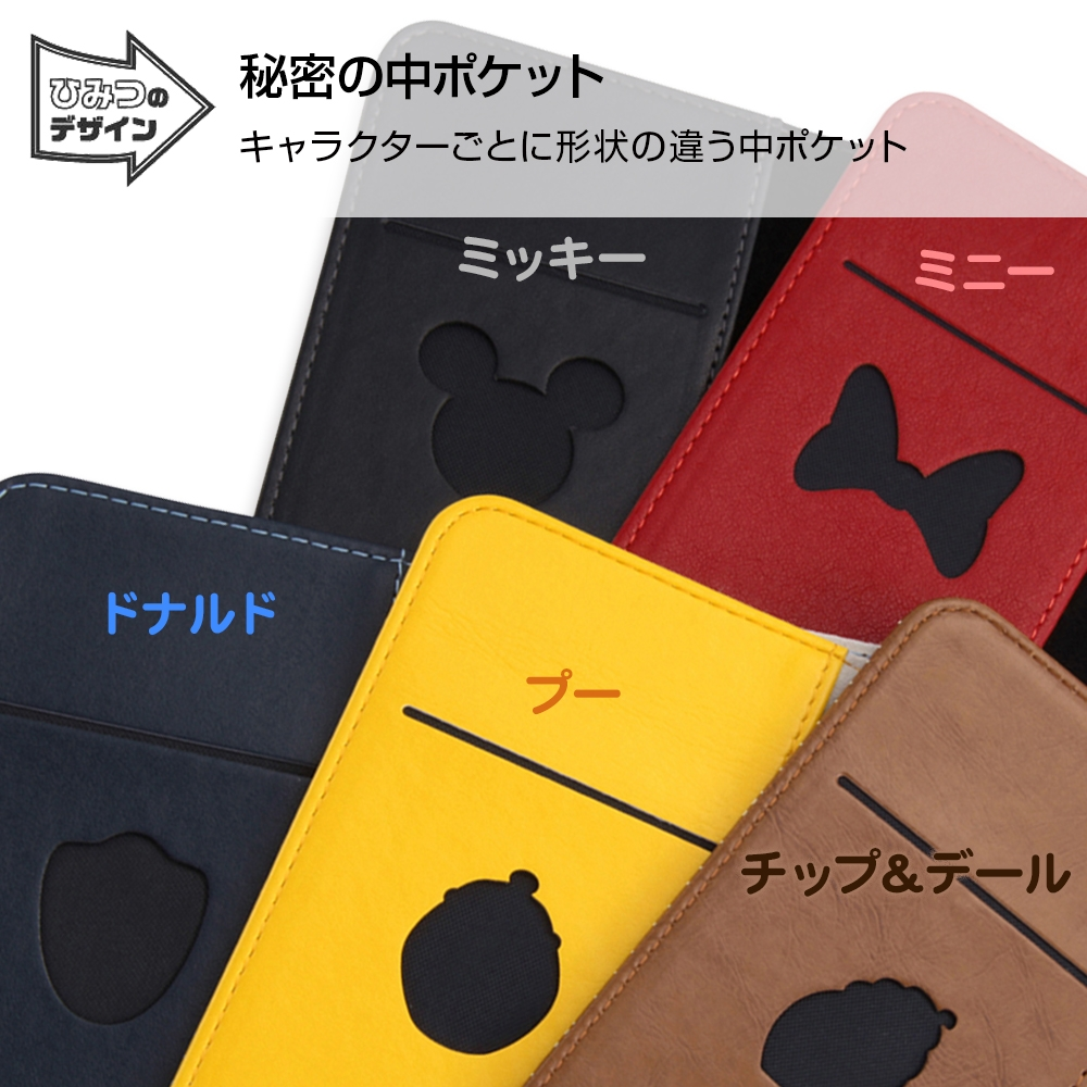 iPhone XS/X ディズニーキャラクター/手帳型ケース スタンディング カーシヴ/プー