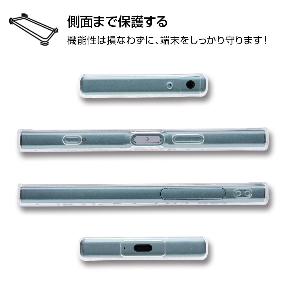 Xperia XZ1 Compact ディズニーキャラクター/TPUソフトケース キラキラ/ミッキー