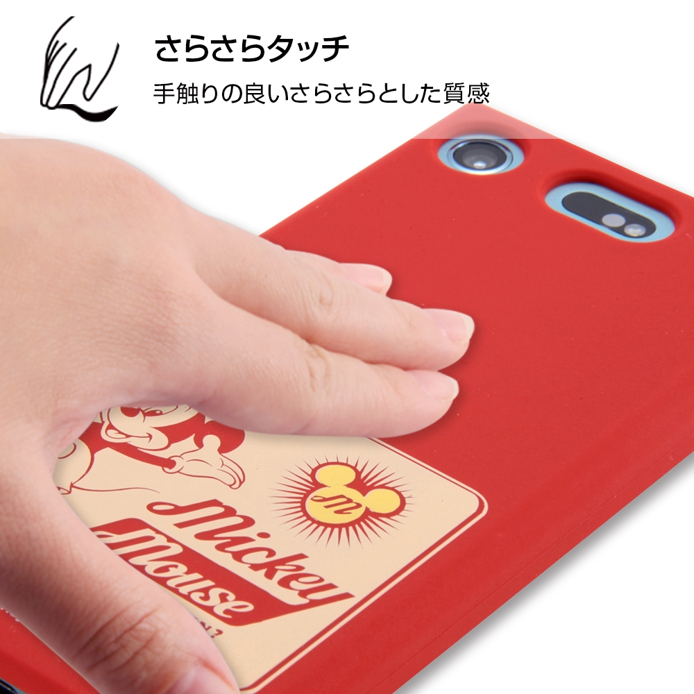 Xperia XZ1 Compact ディズニーキャラクター/シリコンケース/ミッキー