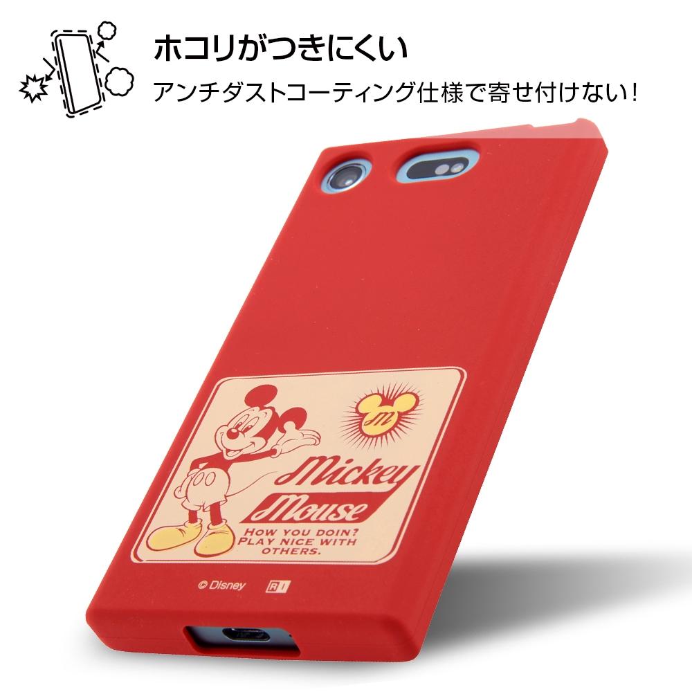 Xperia XZ1 Compact ディズニーキャラクター/シリコンケース/ミニー