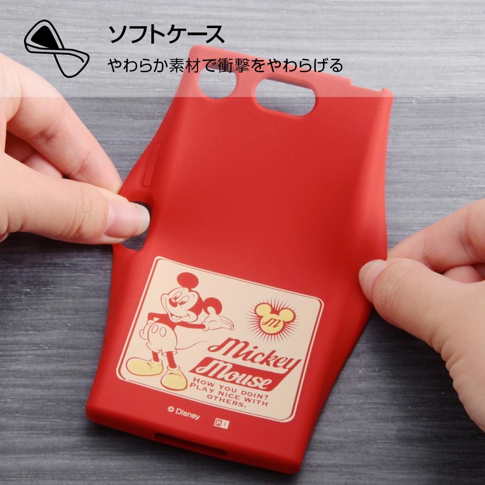 Xperia XZ1 Compact ディズニーキャラクター/シリコンケース/ドナルド