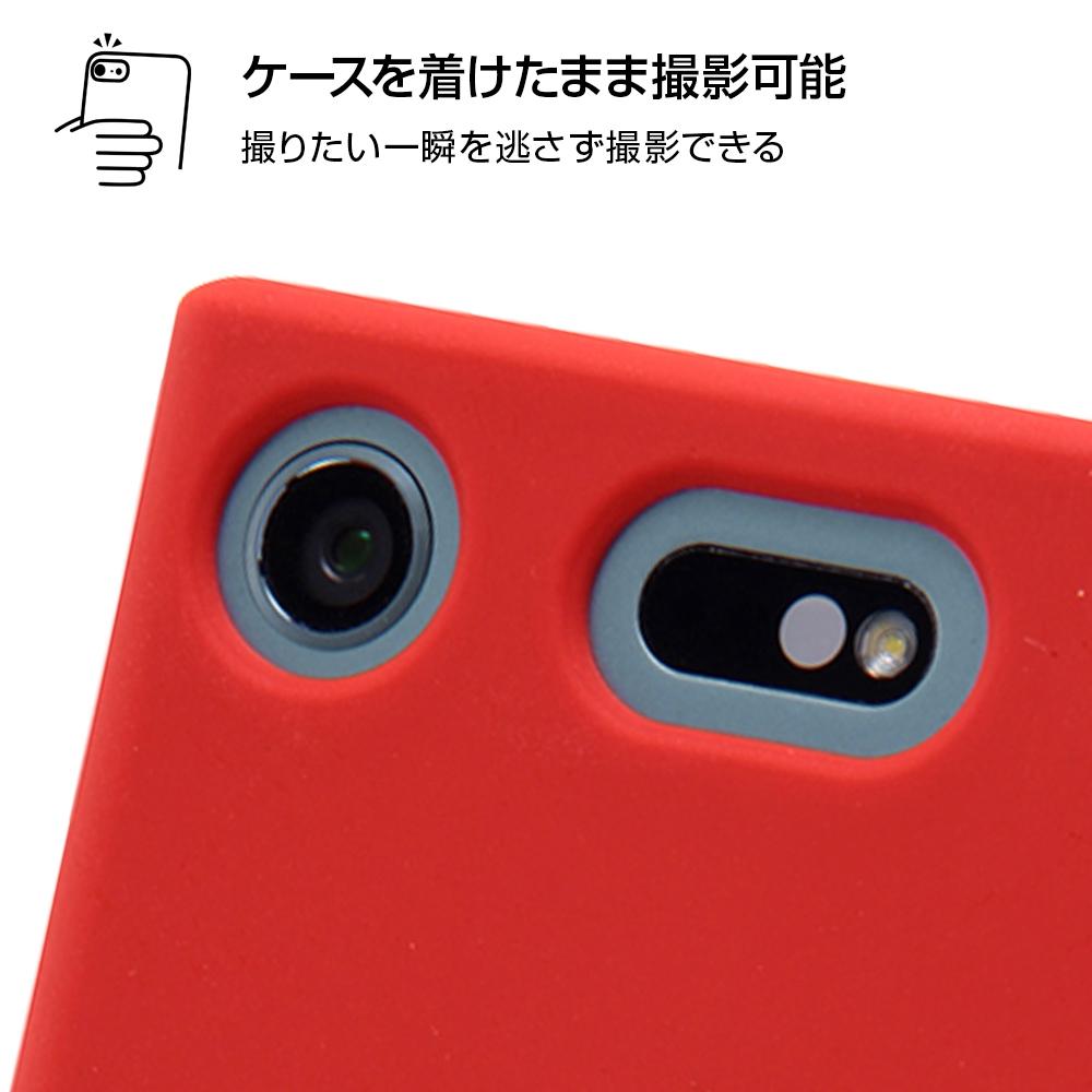 Xperia XZ1 Compact ディズニーキャラクター/シリコンケース/チップ&デール
