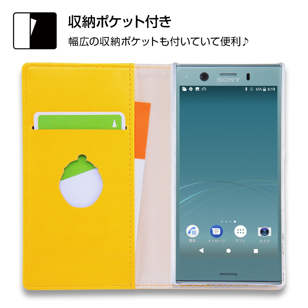 Xperia XZ1 Compact ディズニーキャラクター/手帳型ケース スタンディング カーシヴ/ドナルド