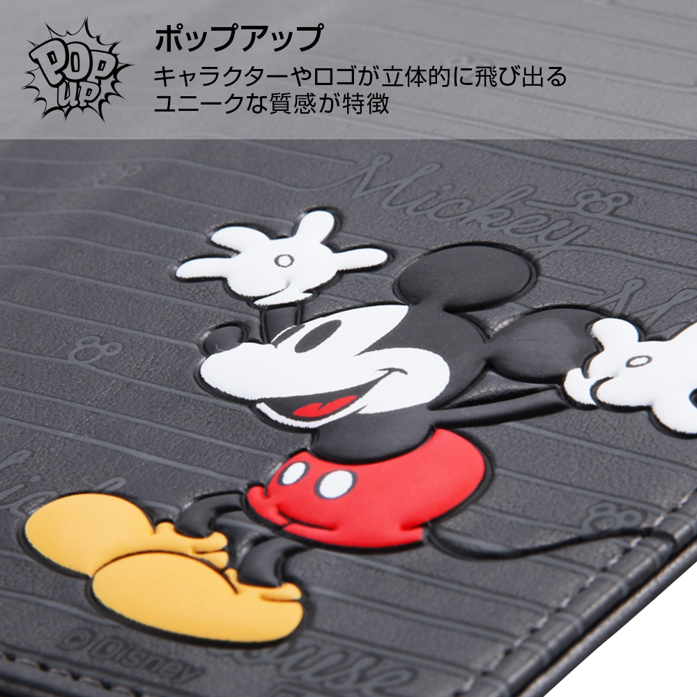 Xperia XZ1 Compact ディズニーキャラクター/手帳型ケース スタンディング カーシヴ/プー