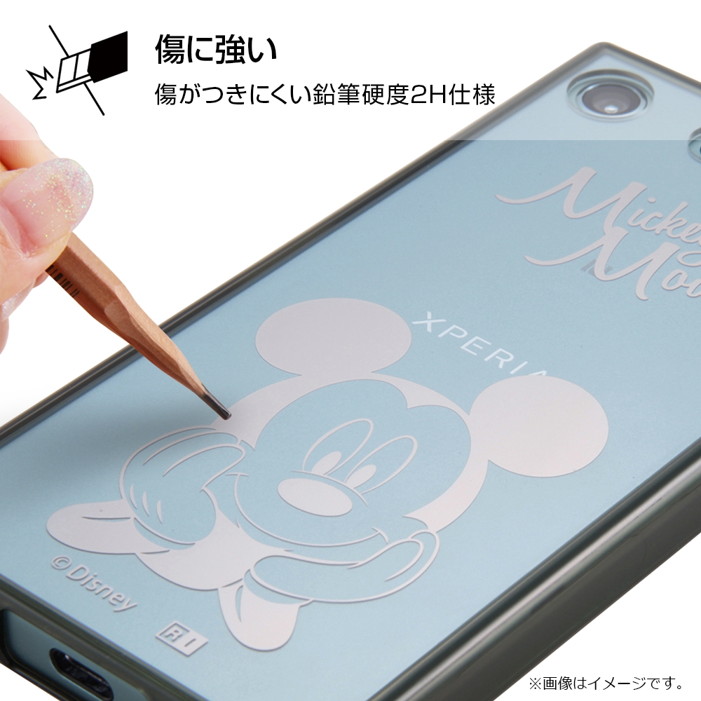 Xperia XZ1 Compact ディズニーキャラクター/ハイブリッドケース/ミッキー
