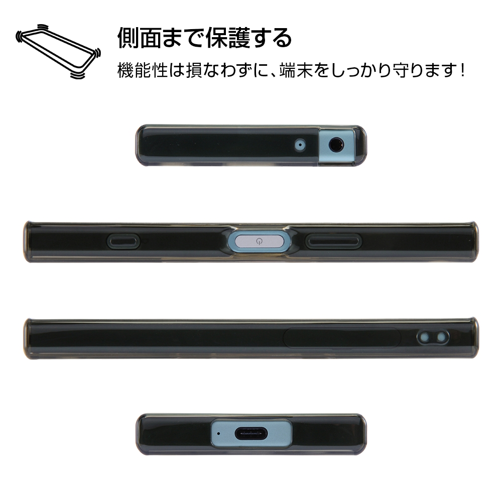 Xperia XZ1 Compact ディズニーキャラクター/ハイブリッドケース/ラプンツェル