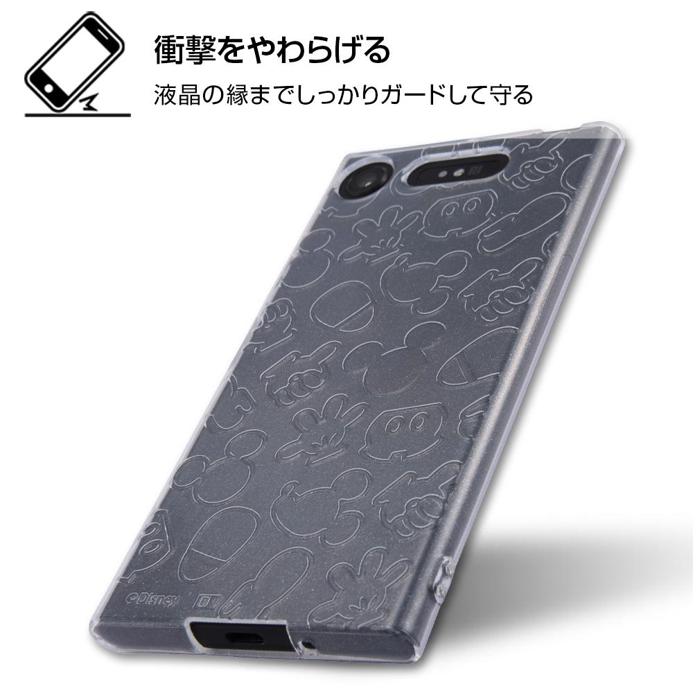 Xperia XZ1 ディズニーキャラクター/TPUソフトケース キラキラ/ミッキー