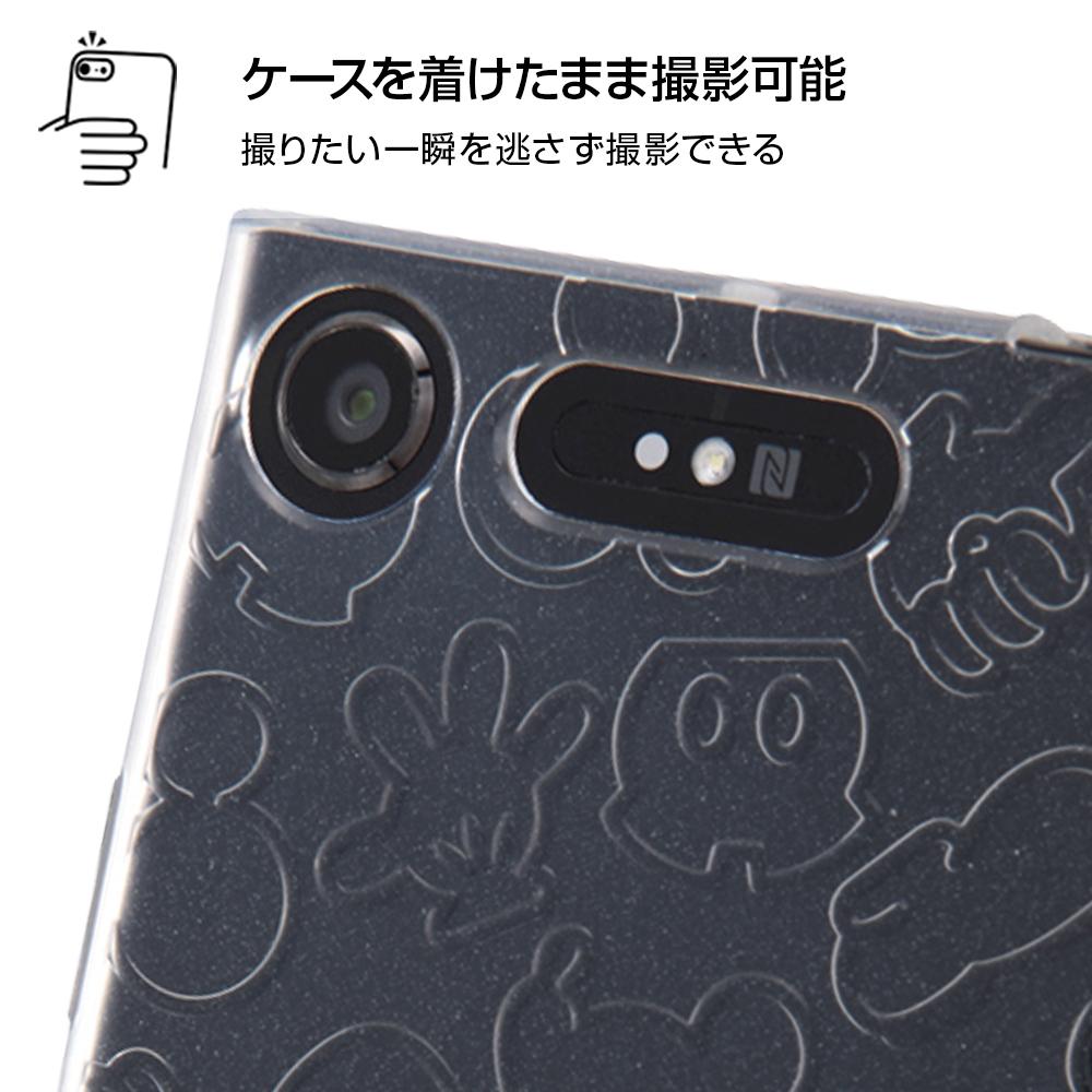 Xperia XZ1 ディズニーキャラクター/TPUソフトケース キラキラ/ミニー