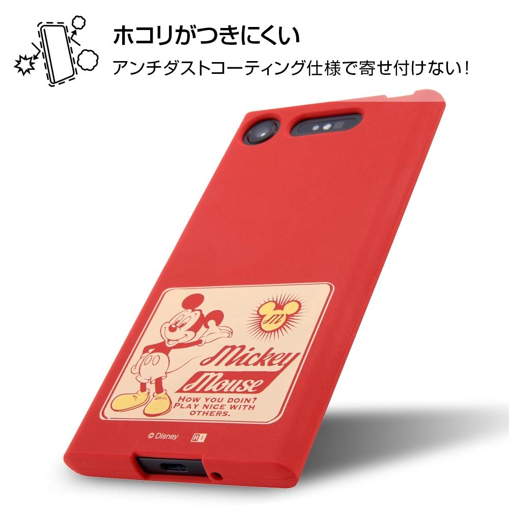 Xperia XZ1 ディズニーキャラクター/シリコンケース/ミッキー