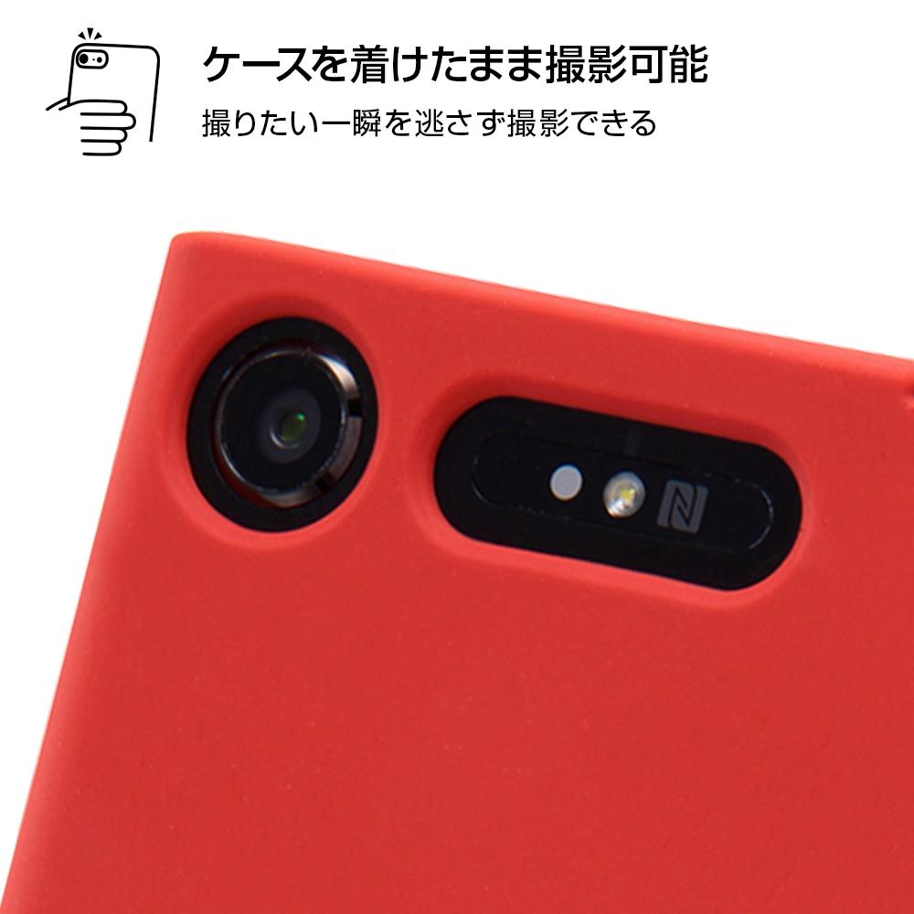 Xperia XZ1 ディズニーキャラクター/シリコンケース/ドナルド